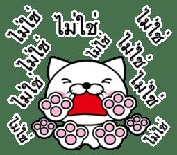 Too noisy cat Thai version sticker #8646687