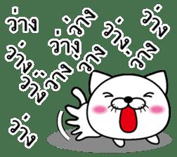 Too noisy cat Thai version sticker #8646689