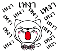 Too noisy cat Thai version sticker #8646690
