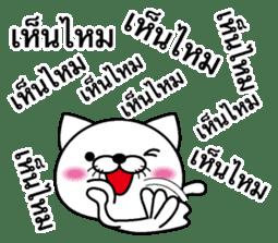 Too noisy cat Thai version sticker #8646693
