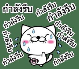 Too noisy cat Thai version sticker #8646700