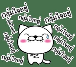 Too noisy cat Thai version sticker #8646701