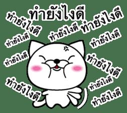 Too noisy cat Thai version sticker #8646702