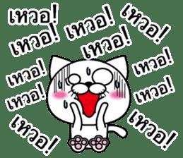 Too noisy cat Thai version sticker #8646705