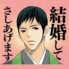【5→9】オトナの上から目線スタンプ