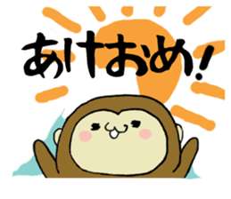2016 NewYear Sticker sticker #8654549