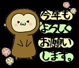 2016 NewYear Sticker sticker #8654550