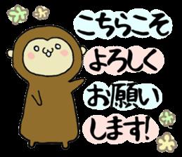 2016 NewYear Sticker sticker #8654551
