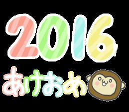 2016 NewYear Sticker sticker #8654554