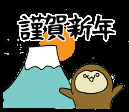 2016 NewYear Sticker sticker #8654556