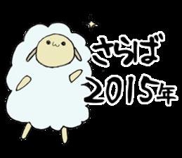 2016 NewYear Sticker sticker #8654561