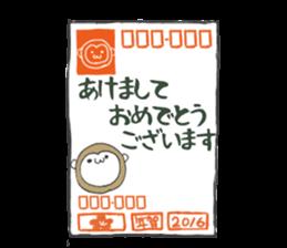 2016 NewYear Sticker sticker #8654568