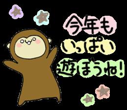 2016 NewYear Sticker sticker #8654569