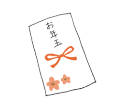2016 NewYear Sticker sticker #8654578