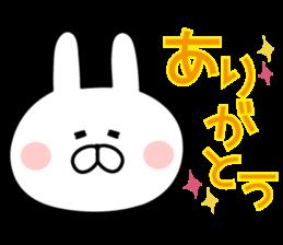 Message of rabbit new sticker #8655146