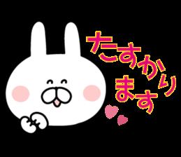 Message of rabbit new sticker #8655147