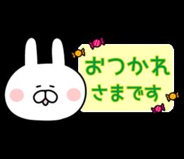 Message of rabbit new sticker #8655152