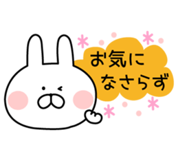 Message of rabbit new sticker #8655154
