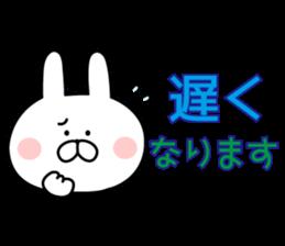Message of rabbit new sticker #8655155
