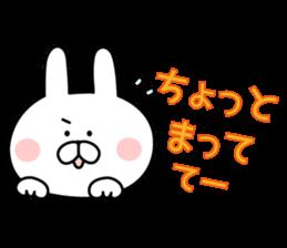 Message of rabbit new sticker #8655156