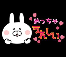 Message of rabbit new sticker #8655157