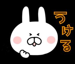 Message of rabbit new sticker #8655158