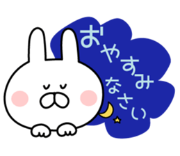 Message of rabbit new sticker #8655160
