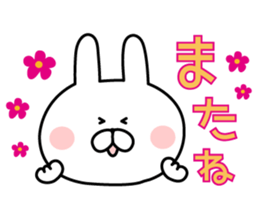 Message of rabbit new sticker #8655163