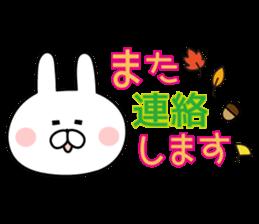 Message of rabbit new sticker #8655164