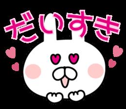 Message of rabbit new sticker #8655165