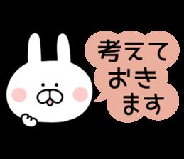 Message of rabbit new sticker #8655166