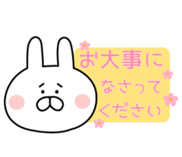 Message of rabbit new sticker #8655170