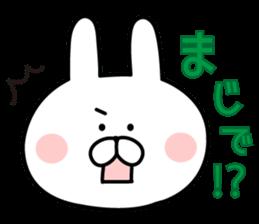 Message of rabbit new sticker #8655173
