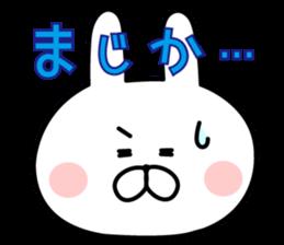 Message of rabbit new sticker #8655174