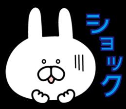 Message of rabbit new sticker #8655176