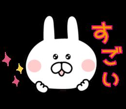 Message of rabbit new sticker #8655178