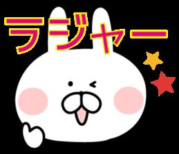 Message of rabbit new sticker #8655181