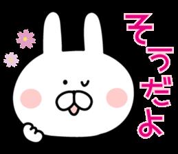 Message of rabbit new sticker #8655182