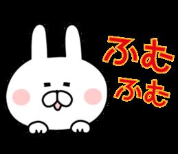 Message of rabbit new sticker #8655183