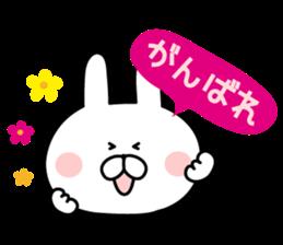 Message of rabbit new sticker #8655185