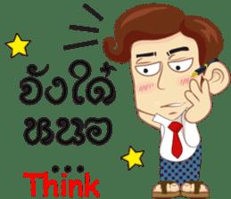 Cartoon Isan LoveV.Isan Eng language sticker #8656069