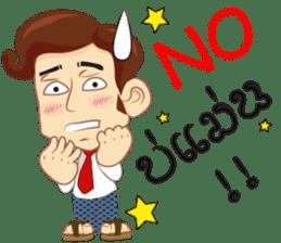 Cartoon Isan LoveV.Isan Eng language sticker #8656071