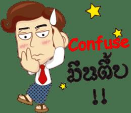 Cartoon Isan LoveV.Isan Eng language sticker #8656073