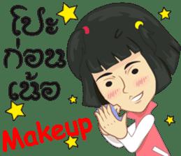 Cartoon Isan LoveV.Isan Eng language sticker #8656081