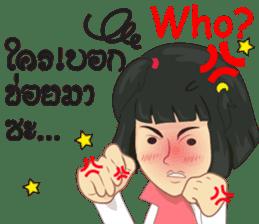 Cartoon Isan LoveV.Isan Eng language sticker #8656087