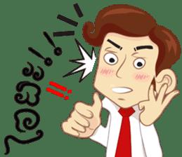 Cartoon Isan LoveV.Isan Eng language sticker #8656092