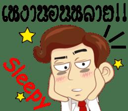 Cartoon Isan LoveV.Isan Eng language sticker #8656094