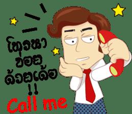 Cartoon Isan LoveV.Isan Eng language sticker #8656096