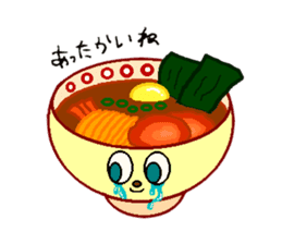 Cry emamouse Food sticker #8660026