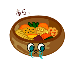 Cry emamouse Food sticker #8660028